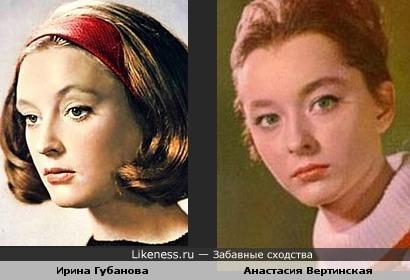 Ирина Губанова и Анастасия Вертинская