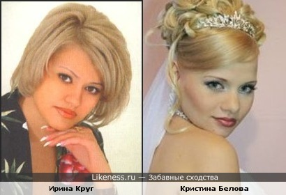 Ирина Круг и Кристина Белова