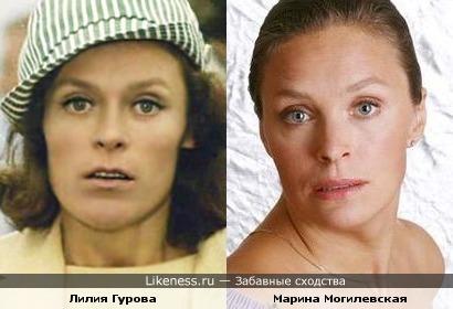Лилия Гурова и Марина Могилевская