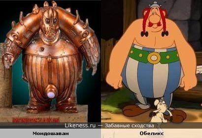 Мондошаван и Обеликс