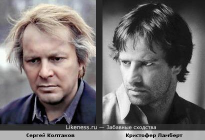 Сергей Колтаков и Кристофер Ламберт