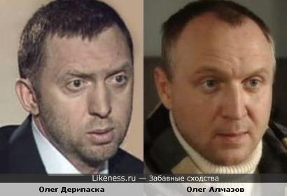 Олег Дерипаска и Олег Алмазов