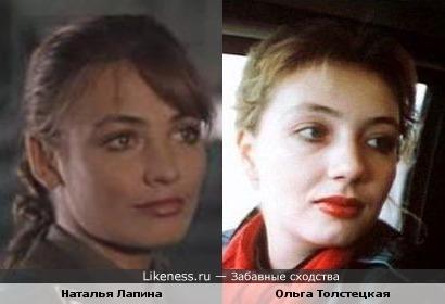 Наталья Лапина и Ольга Толстецкая