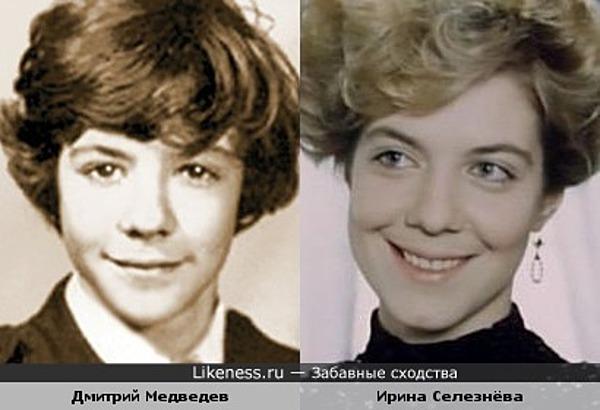 Дмитрий Медведев и Ирина Селезнёва