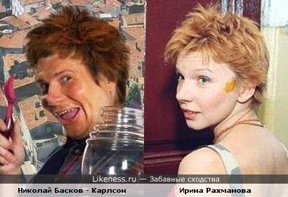 Николай Басков в образе Карлсона напомнил Ирину Рахманову
