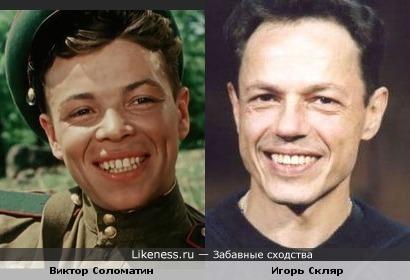 Виктор Соломатин напомнил Игоря Скляра
