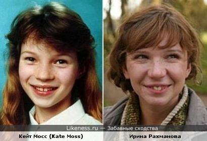 Юная Кейт Мосс немного похожа на Ирину Рахманову