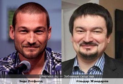 Энди Уитфилд и Ильдар Жандарёв