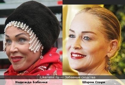 На этой фотографии Надежда Бабкина напомнила Шэрон Стоун