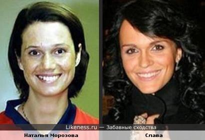 Наталья Морозова и Слава похожи