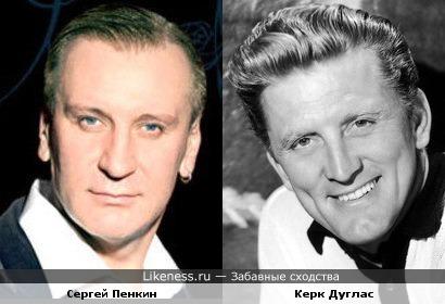 Сергей Пенкин и Кирк Дуглас