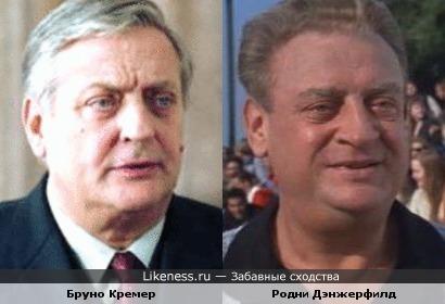 Бруно Кремер и Родни Дэнжерфилд
