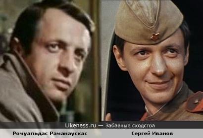 Ромуальдас Раманаускас и Сергей Иванов