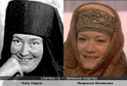 Людмила Полякова могла бы сыграть Мать Марию в кино