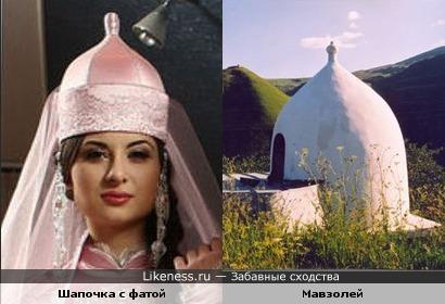 Национальный свадебный головной убор и мавзолей