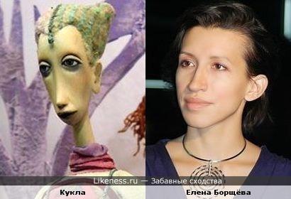 Кукла похожа на Елену Борщёву