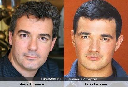 Илья Троянов и Егор Бероев