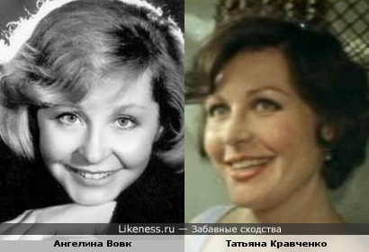 Ангелина Вовк и Татьяна Кравченко