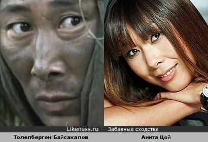Толепберген Байсакалов и Анита Цой
