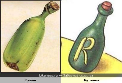 Банан и бутылка