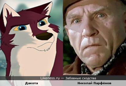 Дакота напомнил Николая Парфёнова