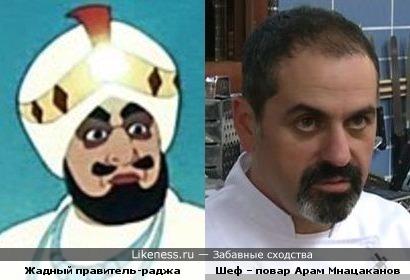 """Правитель-раджа из """"Золотой антилопы"""" и шеф – повар из """"Адской кухни"""""""