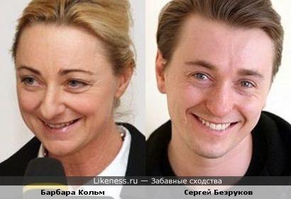 Барбара Кольм и Сергей Безруков