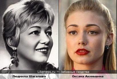 Людмила Шагалова и Оксана Акиньшина