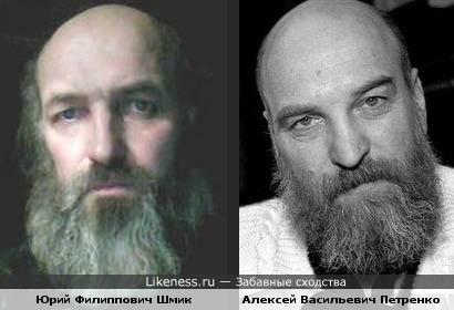 Юрий Филиппович Шмик и Алексей Васильевич Петренко