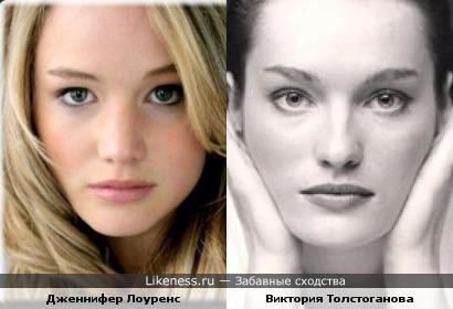 Дженнифер Лоуренс и Виктория Толстоганова