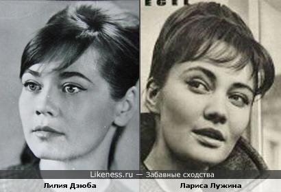 Лилия Дзюба и Лариса Лужина