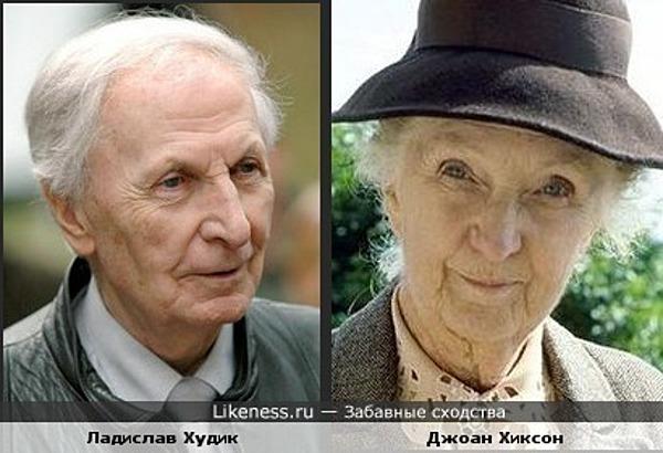 Ладислав Худик и Джоан Хиксон в образе Мисс Марпл