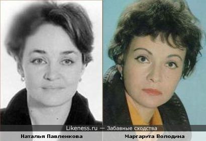 Наталья Павленкова и Маргарита Володина