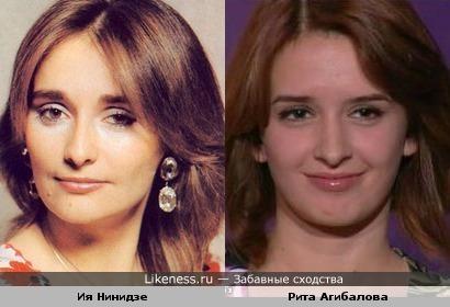 Ия Нинидзе и Рита Агибалова