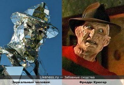Зеркальный человек и Фредди Крюгер