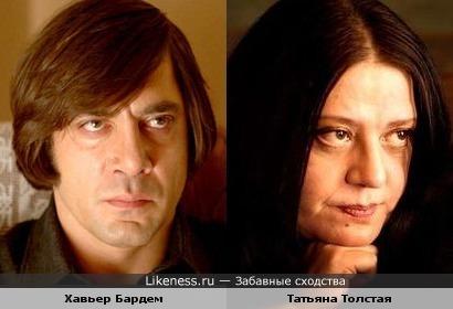 Хавьер Бардем и Татьяна Толстая