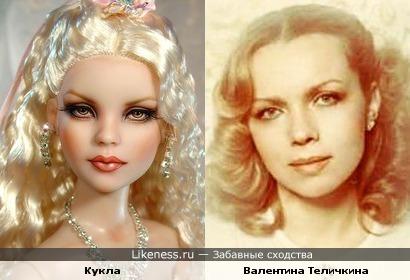 Кукла напомнила Валентину Теличкину