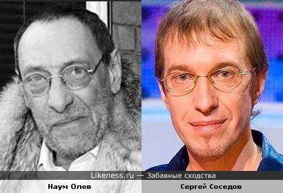 Поэт-песенник Наум Олев и музыкальный критик Сергей Соседов