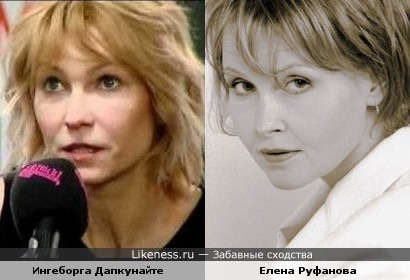 Ингеборга Дапкунайте и Елена Руфанова