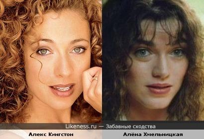 Алекс Кингстон и Алёна Хмельницкая