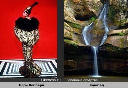 Неизвестное фото Одри Хепбёрн и красивый водопад