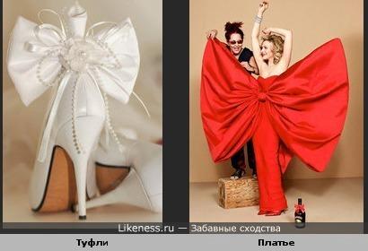 Туфли с бантиком и платье-бант