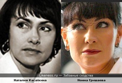Наталия Касаткина и Нонна Гришаева