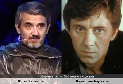 Юрий Хашимов и Вячеслав Баранов