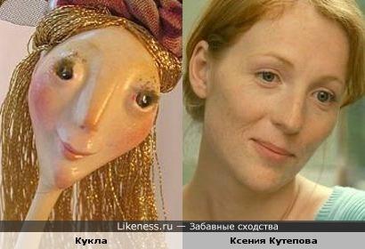 Кукла похожа на Ксению Кутепову