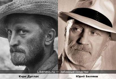 "Кирк Дуглас в роли Ван Гога (""Жажда жизни"" 1956) напомнил Юрия Беляева"