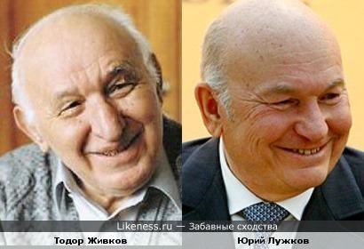 Тодор Живков и Юрий Лужков