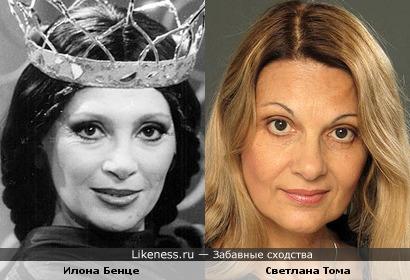 Илона Бенце и Светлана Тома
