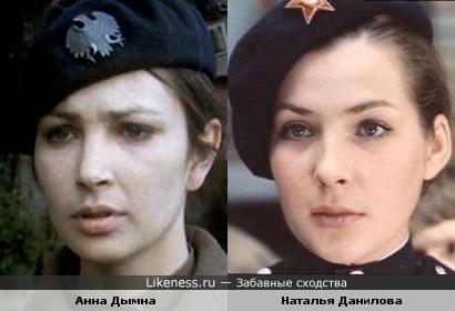 Анна Дымна и Наталья Данилова