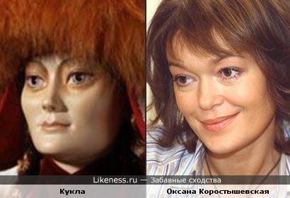 Авторская кукла и Оксана Коростышевская